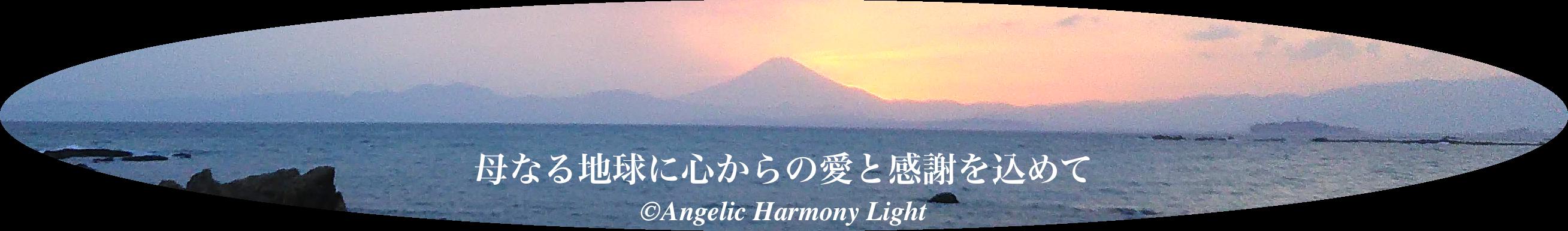 20180412 18:06 やわらかなオレンジイエローの夕陽の輝きと富士山のシルエット♪